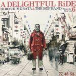 村田浩先生 CD