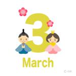2021年3月度 ♪各種レクチャー開講スケジュール♪